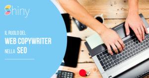 Read more about the article Il ruolo del Web Copywriter nella SEO