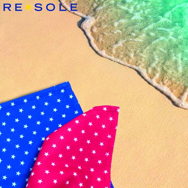 Re Sole casa Facebook - Grafica e social media - Post 1