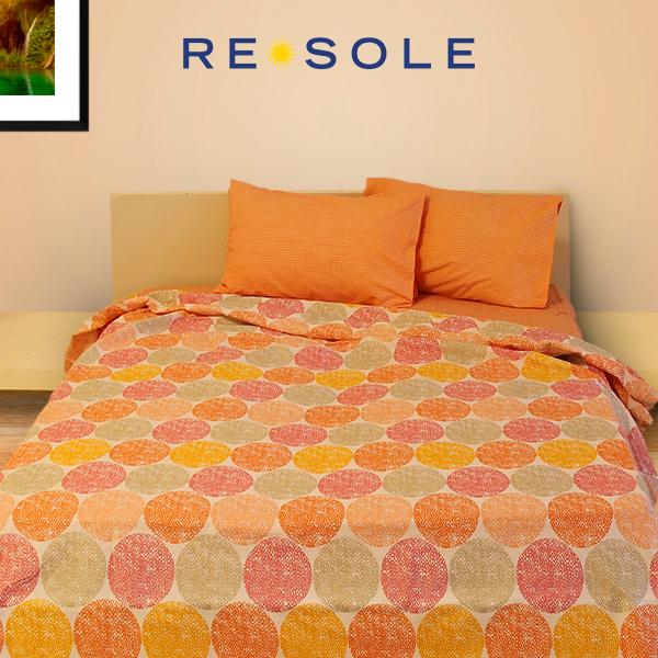 Re Sole casa Facebook - Grafica e social media - Post 6